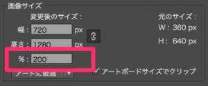 Web_用に保存3